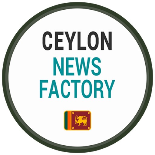 Ceylon News Factory